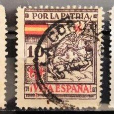 Sellos: SELLOS PATRIÓTICOS. POR LA PATRIA Y VIVA ESPAÑA. VARIEDAD RARA TRES COLORES DE 10 CTS. USADOS.. Lote 254400620
