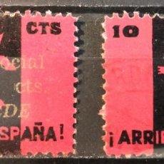 Sellos: VIÑETAS GUERRA CIVIL 10 CTS. ARRIBA ESPAÑA. VER COMENTARIOS.. Lote 254405685