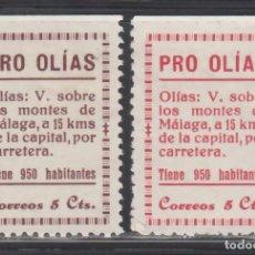 Sellos: PRO OLÍAS, MÁLAGA, 5 C. CASTAÑO, 5 C. CARMÍN. (AL.3,4). Lote 254440095