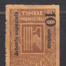 Sellos: TIMBRE MUNICIPAL, ARBITRIS ESPECIALS. OLOT, GERONA, 10 C. CASTAÑO. (AL.12). Lote 254441335