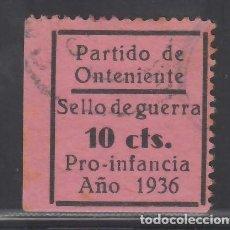 Sellos: PARTIDO DE ONTENIENTE, SELLO DE GUERRA. PRO-INFANCIA, 10 C. NEGRO S. ROSA, (AL.2). Lote 254441915