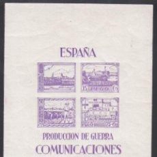 Sellos: ESPAÑA. PRIDUCCIÓN DE GUERRA. COMUNICACIONES. PEGO, ALICANTE, (AL.1). Lote 254442900