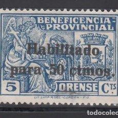 Sellos: BENEFICENCIA PROVINCIAL. ORENSE, HABILITADO PARA 50 CTMOS. (AL.2). Lote 254444225