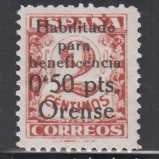 Sellos: HABILITADO PARA BENEFICENCIA, 0,50 PTS. ORENSE, (AL.17). Lote 254444390