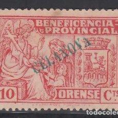 Sellos: BENEFICENCIA PROVINCIAL, ORENSE, SOBRECARGA CELANOVA, 10 C. CARMÍN, (AL.1). Lote 254444585