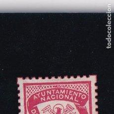 Sellos: MONTEALEGRE DEL CASTILLO AYUNTAMIENTO 5 PTS. Lote 254549755