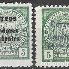 Sellos: SELLOS NUEVOS CON MARCAS DE CHARNELAS ,AYUNTAMIENTO CADIZ, FOTO ORIGINAL. Lote 254559585