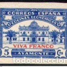 Sellos: SELLO NUEVO CON MARCA DE CHARNELA DE AYAMONTE SOBRE CARGA VIVA FRANCO EN ROJO, SIN DENTAR. Lote 254560590