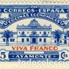 Sellos: SELLO NUEVO CON MARCA DE CHARNELA DE AYAMONTE , FESOFI 8. Lote 254561200