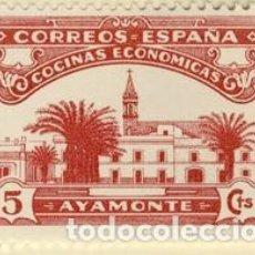 Sellos: SELLO NUEVO DE AYAMONTE , FESOFI 9. Lote 254561680