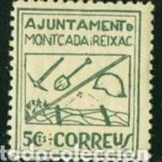 Sellos: SELLO NUEVO DE AJUNTAMENT DE MONTCADA I REIXAC, FESOFI Nº 14. Lote 254562080