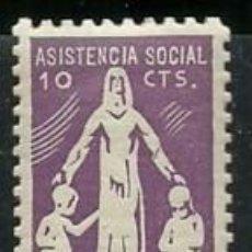 Sellos: SELLO NUEVO ASISTENCIA SOCIAL DE GANDIA. Lote 254562240