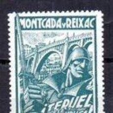 Sellos: SELLO NUEVO MONTCADA Y REIXAC, FESOFI Nº 30. Lote 254562450