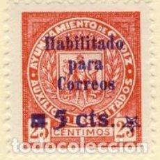 Sellos: SELLO NUEVO CON MARCA DE CHARNELA DE CADIZ, FESOFI Nº 40. Lote 254562780
