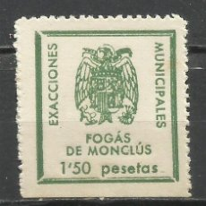 Sellos: 326A--SELLOS ESPAÑA GUERRA CIVIL VIÑETAS FOGÁS DE MONCLÚS LOCALS1,50 PTS. -STAMPS SPAIN CIVIL WAR B. Lote 254587105