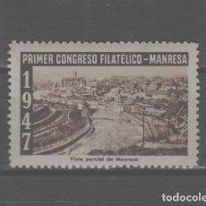 Selos: LOTE (8) SELLOS VIÑETA MANRESA BARCELONA AÑO 1947. Lote 254716400