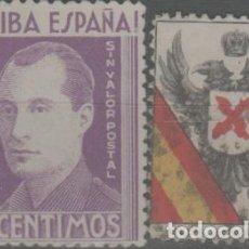 Selos: LOTE (8) SELLOS VIÑETAS GUERRA CIVIL. Lote 254716575