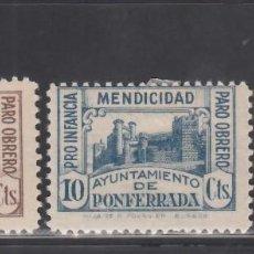 Sellos: PRO INFANCIA. MENDICIDAD. PARO OBRERO. AYUNTAMIENTO DE PONFERRADA, (AL.3,4,5,). Lote 254734455