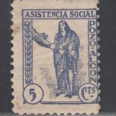 Sellos: ASISTENCIA SOCIAL. POZO ALCÓN, JAÉN, 5 C AZUL. (AL.1). Lote 254735105