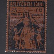 Sellos: ASISTENCIA SOCIAL, LA PUEBLA DE ALMORADIEL, TOLEDO, 25 C. NEGRO S. CASTAÑO, (AL.1). Lote 254765755