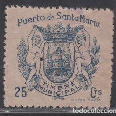 Sellos: SELLO MUNICIPAL, PUERTO DE SANTA MARIA, CÁDIZ, 25 CTS. AZUL. Lote 254770185