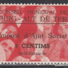 Sellos: CONSELL MUNICIPAL DE PUIG - ALT DE TER, GERONA, 5 C. NEGRO S. ROSA, (AL.1). Lote 254770680
