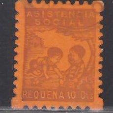 "Sellos: RESIDENCIA INFANTIL ""EL CERRITO"", REQUENA, VALENCIA. 10 C. LILA. (AL.11). Lote 254771510"
