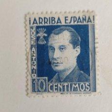 Sellos: VIÑETA - ARRIBA ESPAÑA / JOSE ANTONIO / 10 CTS - FALANGE / GUERRA CIVIL / MILITARIA. Lote 254775450