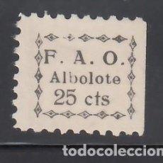 Sellos: F.A.O. ALBOLOTE, GRANADA, 25 C NEGRO, (AL. 1). Lote 254784150