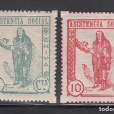 Sellos: ASISTENCIA SOCIAL, CHIVA (VALENCIA) 5 C VERDE, 10 C NARANJA (AL.1,2). Lote 254785405
