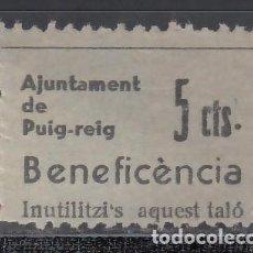 Sellos: BENEFICENCIA, AJUNTAMENT DE PUIG-REIG. BARCELONA. 5 C. NEGRO S. AZUL. Lote 254800650