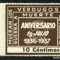 Sellos: GUERRA CIVIL, VIÑETA, ANIVERSARIO 19 JULIO 1936, 1937, VALOR: 10 CÉNTIMOS. Lote 254832515