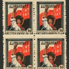 Sellos: GUERRA CIVIL, VIÑETA, LIBERTAD, AYUDAD AL PUEBLO ESPAÑOL, C.N.T. , F.A.I. , (4). Lote 254834035