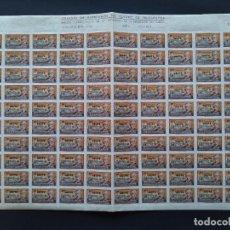 Sellos: GUERRA CIVIL BENEFICIENCIA - COLEGIO DE HUERFANOS DE TELEGRAFOS - 90 ANIV - CEUTA 10 CTS ...L3810. Lote 254896170