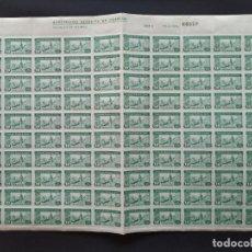 Sellos: GUERRA CIVIL - HOJA PLIEGO - 100 SELLOS - ASOCIACION BENEFICA DE CORREOS - 10 CTS ...L3813. Lote 254906835
