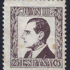 Sellos: JUAN III. DON JUAN DE BORBÓN. MH *. Lote 255332775