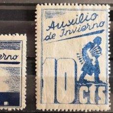 Sellos: VIÑETAS GUERRA CIVIL. TRES SERIES DE 10 CÉNTIMOS. USADAS.. Lote 255335175
