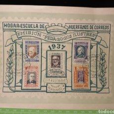 Francobolli: HOGAR ESCUELA DE HUÉRFANOS DE CORREO .1937. Lote 255597245
