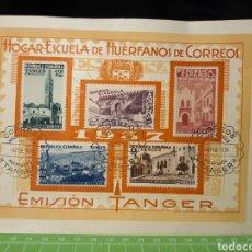Sellos: HOGAR ESCUELA DE HUÉRFANOS DE CORREOS. EMISIÓN TANGER. Lote 255597790