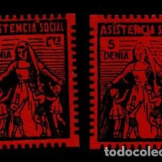 Sellos: GG GUERRA CIVIL DENIA FESOFI Nº 19 VARIEDAD LEYENDA ROTA SIN GOMA. Lote 255662560