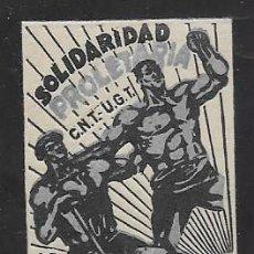 Francobolli: SANTIAGO DE LA ESPADA, 10 CTS,- C.N.T. U.G.T. VER FOTO. Lote 255923505