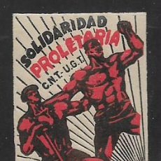 Francobolli: SANTIAGO DE LA ESPADA, 10 CTS,- C.N.T. U.G.T. VER FOTO. Lote 255923525