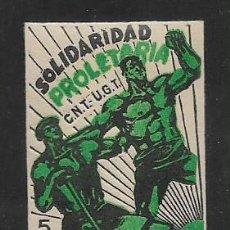 Francobolli: SANTIAGO DE LA ESPADA, 5 CTS,- C.N.T. U.G.T. VER FOTO. Lote 255923550