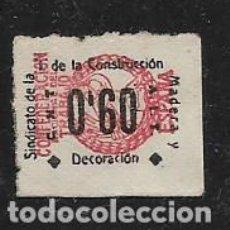 Sellos: C.N.T. 60 CTS. -SINDICATO DE LA CONSTRUCCION -MADERA.- VER FOTO. Lote 255925535