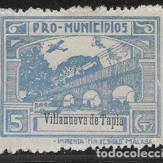 Sellos: VILLANUEVA DE TAPIA, 5 CTS,- NOMBRE EN NEGRO.- PRO-MUNICIPIOS- VER FOTO. Lote 255927375