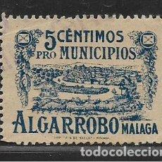 Sellos: ALGARROBO-MALAGA- 5 CTS,- AZUL CLARO. VER FOTO. Lote 255934315
