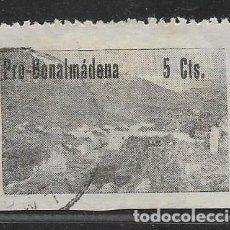 Sellos: BENALMADENA, 5 CTS,-- VER FOTO. Lote 255934510