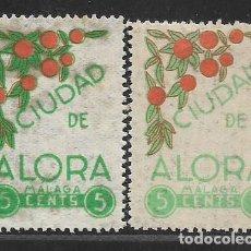 Sellos: ALORA-MALAGA- 2 SELLOS CON VARIEDADES DE COLOR- VER FOTO. Lote 255934705