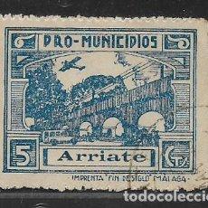 Sellos: ARRIATE,-MALAGA- 5 CTS.- PRO MUNICIPIOS.- VER FOTO. Lote 255934935