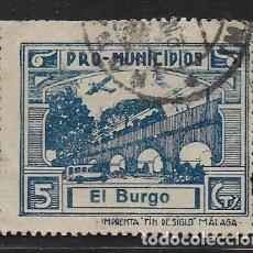 Sellos: EL BURGOS-MALAGA- 5 CTS.- PRO MUNICIPIOS.- VER FOTO. Lote 255936035